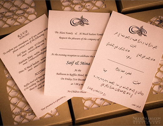 Wedding Invitations with Moroccan theme